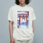有明ガタァ商会の名所佐賀百景「大魚神社 海中鳥居」 Organic Cotton T-shirts