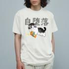 mofusandのじだらくにゃんこ Organic Cotton T-shirts