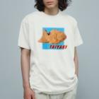 うさぎちゃんアイランドのTAIYAKI Organic Cotton T-Shirt
