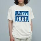 出口えりの昼の戸棚は案外暗い Organic Cotton T-Shirt