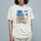 有明ガタァ商会のガタビエ様 Organic Cotton T-shirts