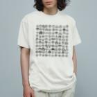 ヘロシナキャメラ売り場の新メンバーオーディション Organic Cotton T-shirts