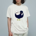 ウチのMEIGENやさんのヨゲンノトリ 〜コロナなくなれ!〜 Organic Cotton T-shirts