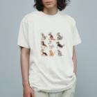 のばら(NOBARA)の犬たちのTシャツ Organic Cotton T-Shirt
