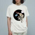 有明ガタァ商会の月百姿空潟(お猿のくぅ) Organic Cotton T-shirts