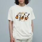 mofusandの君のために歌う「ニャー」 Organic Cotton T-shirts