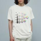 ねこのかくれが的ひみつきちハウスのトーン概念図 Organic Cotton T-shirts