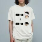 思う屋のコピー&ペースト Organic Cotton T-shirts