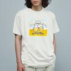 *suzuriDeMonyaa.tag*のCT125 BEER!BEER!BEER!*C Organic Cotton T-shirts