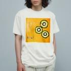 Yore Yore no T-shirtのキウイくん Organic Cotton T-shirts