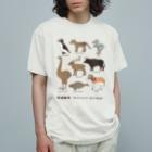 huroshikiの 絶滅動物 Extinct Animal Organic Cotton T-shirts