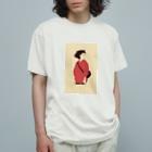 ChinpuのCoffee Organic Cotton T-Shirt