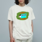 Fortune Campers そっくの雑貨屋さんのhappy camping dog Organic Cotton T-shirts