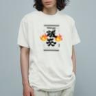 ファッションセンター(ゑ)のthink you 鍼灸 Organic Cotton T-shirts