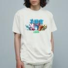 コ八ルの大好きともだち Organic Cotton T-shirts
