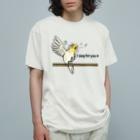さくらたんぽぽのあなたのために歌うよ。 Organic Cotton T-shirts