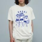 ダサい曲をかけるパーティーのAMACHAN(オーシャンブルー) Organic Cotton T-shirts