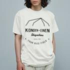 山田全自動のショップの墾田永年私財法 Organic Cotton T-shirts