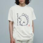 なで肩うさぎの美香堂のモグサウルス Organic Cotton T-shirts