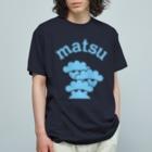 NICE ONEのmatsu Organic Cotton T-shirts