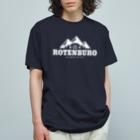 ブーさんとキリンの生活のROTENBURO Organic Cotton T-Shirt