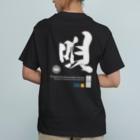 Been Kamakuraの天王唄 Organic Cotton T-shirts