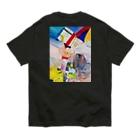ATELIER SUIのHIDEコラージュ Organic Cotton T-shirts