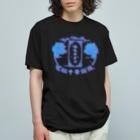 加藤亮の電脳チャイナパトロール。 Organic Cotton T-shirts