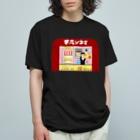 Claraのおみせの平凡シネマ Organic Cotton T-shirts