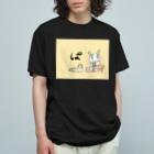 やさいぬしょっぷ SUZURI店のぱらおせんにんの『ぱ』 Organic Cotton T-shirts