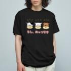 ウチのMEIGENやさんのうし、みっつです Organic Cotton T-shirts