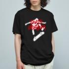 DRIPPEDのSKATEBOARDER-スケートボーダー-白ロゴ Organic Cotton T-shirts