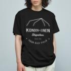 山田全自動のショップの墾田永年私財法黒 Organic Cotton T-shirts