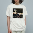 〰️➰わにゃ屋さん➰〰️のThe end Organic Cotton T-shirts