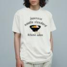 キッズモード某のきつねうどん Organic Cotton T-shirts