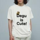 コムタン事務所のデグーはかわいい Organic Cotton T-shirts