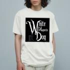 マヤ暦★銀河の署名★オンラインショップのKIN170白い磁気の犬 Organic Cotton T-Shirt