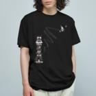 MicaPix/SUZURI店のMajoMica-DotMode(1面プリント) Organic Cotton T-Shirt