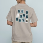 Chien de cirque サーカスの犬のWhere is the guy? Organic Cotton T-shirts