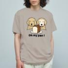 efrinmanのパンが好き Organic Cotton T-shirts