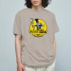 """""""すずめのおみせ"""" SUZURI店のオシリスキー出没注意 Organic Cotton T-Shirt"""
