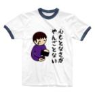 makiakiの心もとない Ringer T-shirts