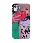 しきだ/色田のかわいこちゃん(黄髪) Smartphone cases