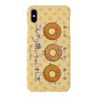 Xiaolin ClubのThe bagels Smartphone cases