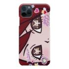 バニラde高収入ショップ[SUZURI店]のMEKAKUSHI♥バニ子 Smartphone cases