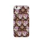 シマブクロ☆ショップの可愛いバニーちゃん Smartphone cases