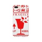 赤づくしのfragile Smartphone cases