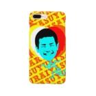 櫻井保幸 yasuyuki sakuraiのやすゆきくん。 Smartphone cases