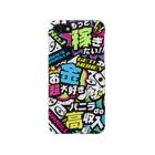 バニラde高収入ショップ[SUZURI店]のMONEY♥BOMB Smartphone cases