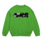 mangatronixのラジカセ魔公式ロゴ Sweats
